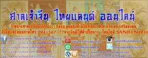 FB_IMG_1428555755709 (1)
