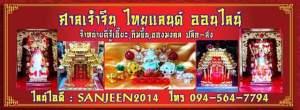 FB_IMG_1431960506181