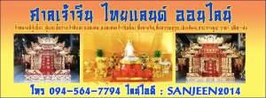 FB_IMG_1434064571215